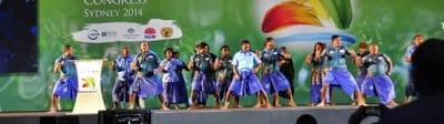 Escuela Latinoaméricana de Áreas Protegidas